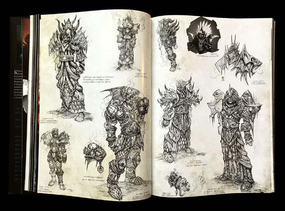 Книга Артбук Вселенная Blizzard Entertainment (Твёрдый переплёт) (RU)