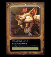 Спутник WoW Pet: Wind Rider Cub (Питомец ветрокрыл)