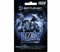Карта пополнения Blizzard Battle.net номинал 1000 RU ключ