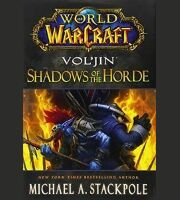 Книга World of Warcraft: Vol'jin, Shadows of the Horde (Мягкий переплёт) (Eng)