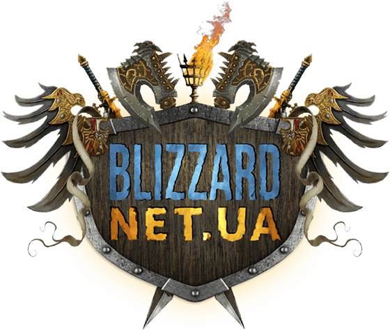 Blizzard Net Ua